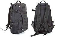 Тактический рюкзак военный штурмовой 30 литров