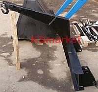 Навесное оборудование (Кран или Крюк ) на МТЗ, ЮМЗ