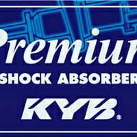 Амортизатор задний (масло) Chery Amulet/ ZAZ Forza (KYB)
