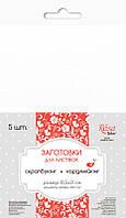 Набор заготовок для открыток, 10.5*21 см, № 10, белый, ROSA Talent, 94099120