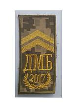Погон на липучці ДМБ з лычкой молодший сержант піксель