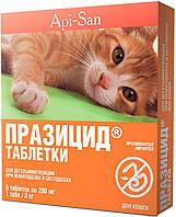 Празицид таблетки для котов. Api-san. Препарат от глистов у котов