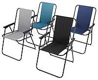 """Складное кресло для пикника и туризма """"SKOV"""""""