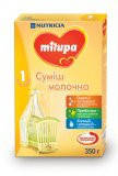 Молочная смесь Milupa 1 350 г