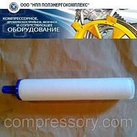 Фильтроэлемент ФЭВ 95/525-40К (к ФМ 300/10)