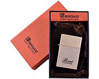Зажигалка подарочная Broad 4678