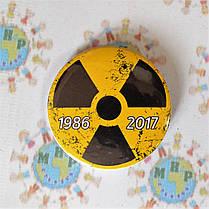 Значок Зона отчуждения 1986-2017