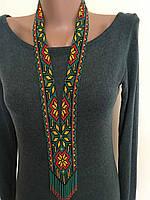 Гердан намисто з бісеру в етно стилі ручної роботи