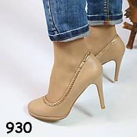 Туфли женские бежевые на каблуке 930