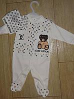 Человечек для младенцев Луи Витон с шапочкой 0мес