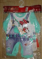 Человечек для младенцев Микки девочка 6мес