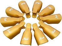 Зажим для ногтей MirAks CP-3609 Gold (Золотой/пластик/многоразовая)