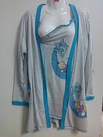 Халат с рубашкой для кормящих мам