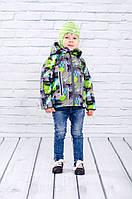 Детская демисезонная утепленная куртка для мальчика