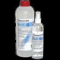 Саноксіл 004 - 0,25 л розпил