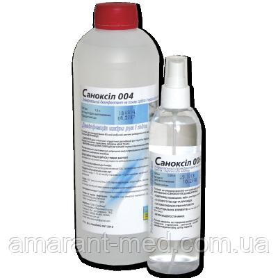 Саноксіл 004 -  1,0 л