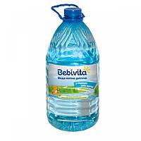 """Вода питна дитяча ТМ """"Bebivita"""", 5 л"""
