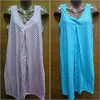 Ночные сорочки для беременных и кормящих, фото 1