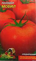 Семена помидоров Мобил. 1000шт.