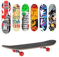 Скейт MS 0321, ПУ колеса, 78х20 см, алюм