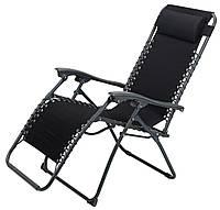 """Туристическое кресло """"Turismo"""" (раскладной). 2 полодения"""