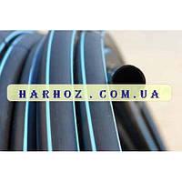 Труба ПЭ 32 6 атм. Evci Plastik магистральная черная с синей полосой