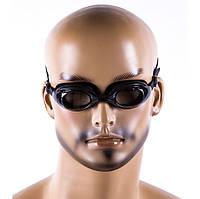 Тренировочные очки для подводного плавания Sainteve