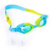Тренировочные очки для подводного плавания для детей Sainteve