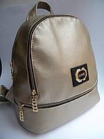 Женский кожаный рюкзак CHANEL кофейный