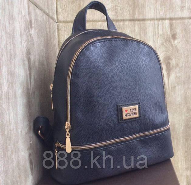 Женский кожаный рюкзак I love Moschino темно-синий