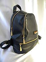 Женский кожаный рюкзак Tommy Hilfiger темно-синий