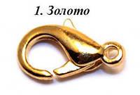 Замочек Классический(карабин) золото 1601 упаковка 30 шт