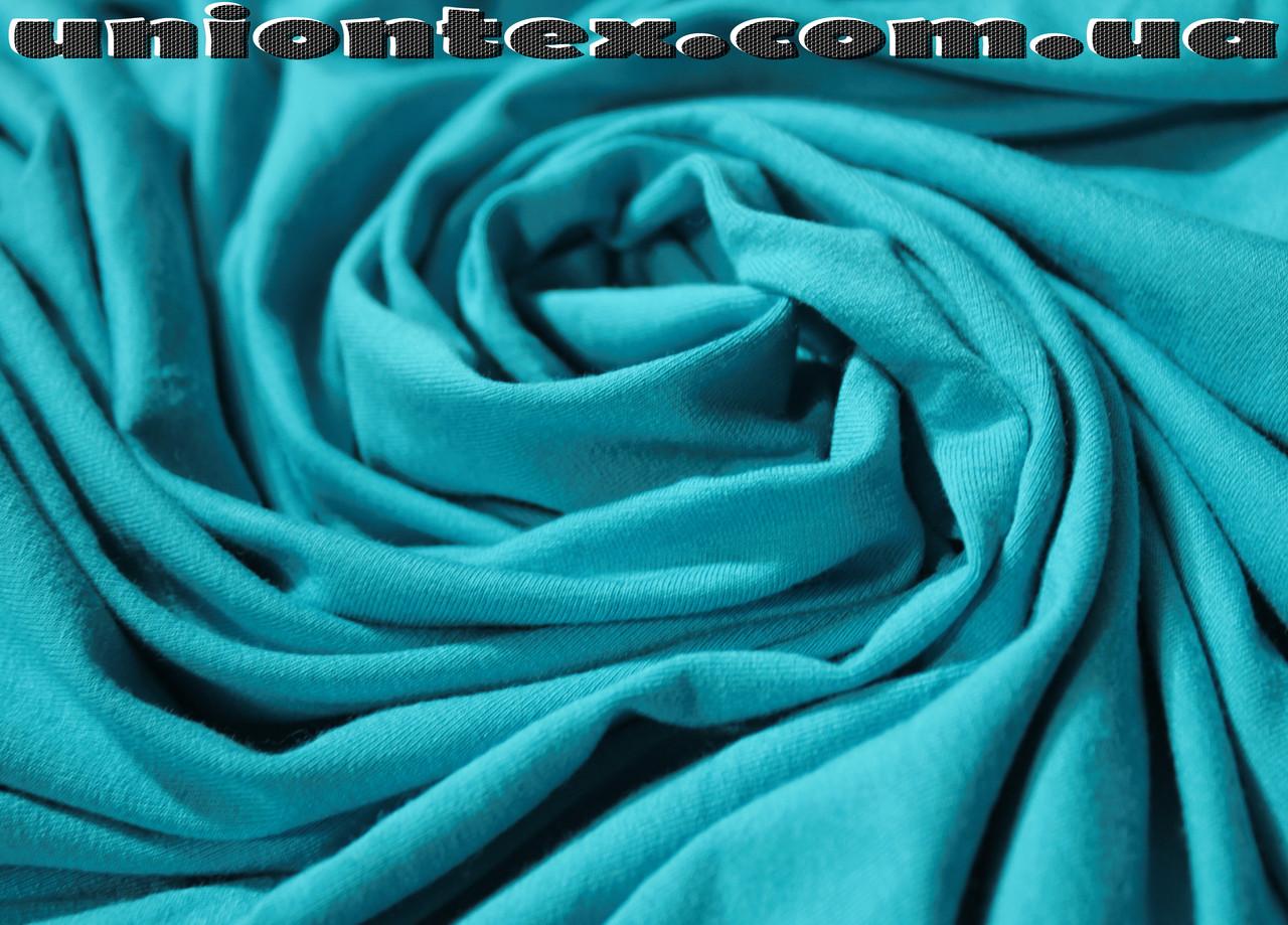 Вискоза трикотаж голубая бирюза (180см)