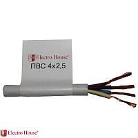 Соединительный провод ПВС ElectroHouse  4*2.5