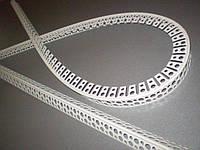 Уголок арочный перфорированный 3 м