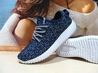 Кроссовки для бега Adidas yeezy boost 350 (реплика) синие 39 р.