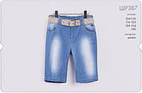 Шорты для мальчика джинс ШР 387 Бемби