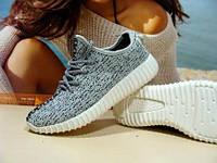 Кроссовки женские Adidas yeezy boost 350 серые 36 р.
