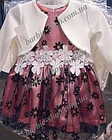Нежное детское платье с цветочным принтом 21241