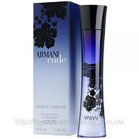 Парфюмированная вода Giorgio Armani Code 75мл