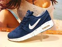 Кроссовки для бега Nike stefan janoski синие 37 р.