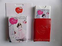 Мини-парфюм Nina Ricci Nina 20ml + чехол