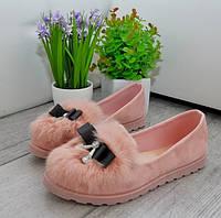 Женские балетки розовые,спереди мех-кролик,украшены бантиком р.40,41