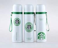 Вакуумний Термос з Ремінцем Starbucks Старбакс 500 мл