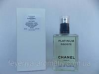Тестер Туалетная вода Chanel Egoiste Platinum 100мл