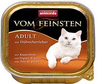 83304 Animonda Vom Feinsten Adult куриная печень, 100 гр