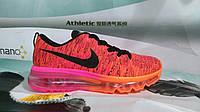 Кроссовки женские Nike Air Max 2014 оранжево-розовые
