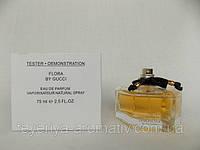Тестер Парфюмированная вода Gucci Flora 75мл