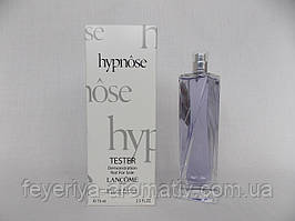 Тестер Парфюмированная вода Lancome Hypnose 75мл