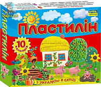 """Пластилин """"Моя Украина"""" 10 цветов"""